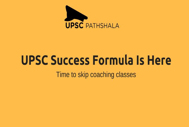 upsc coaching that works