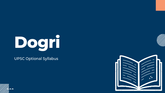 Dogri syllabus for upsc