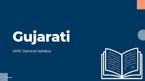 Gujarati syllabus for upsc