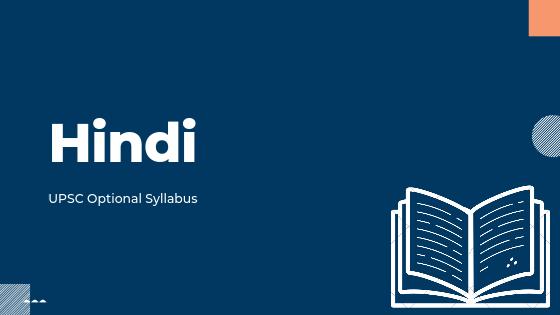 Hindi syllabus for upsc