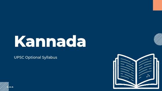 Kannada syllabus for upsc