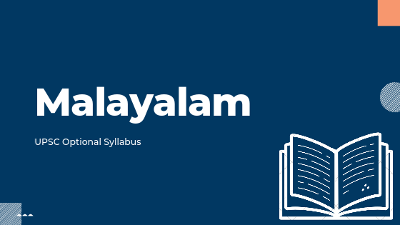 Malayalam syllabus for upsc