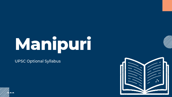 Manipuri syllabus for upsc