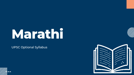 Marathi syllabus for upsc