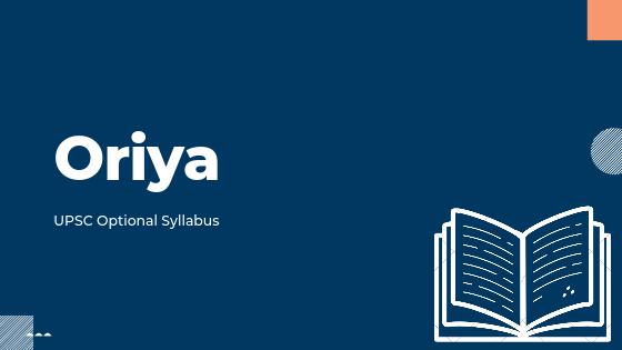 Oriya syllabus for upsc