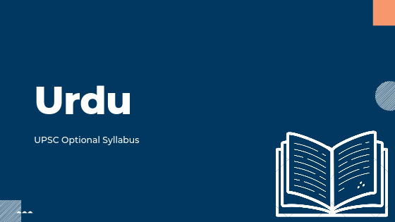 Urdu syllabus for upsc