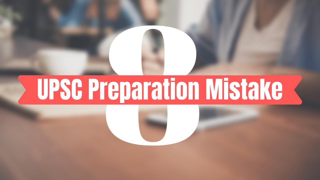 upsc preparation mistakes