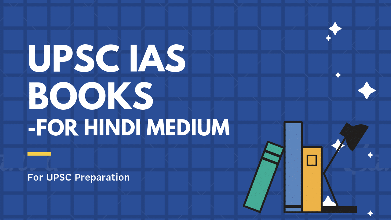UPSC IAS BOOKS for hindi medium aspirants