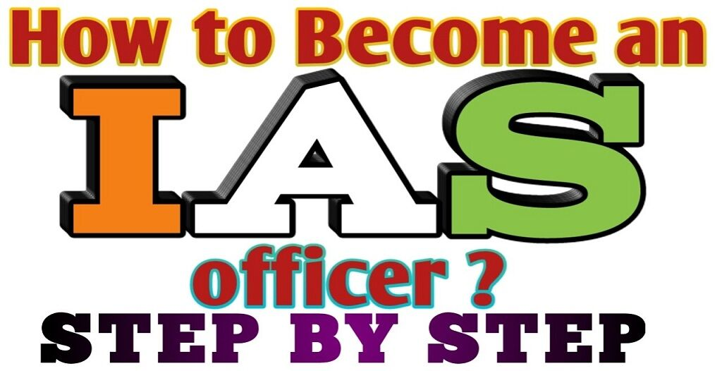 how to become an officer after 12th
