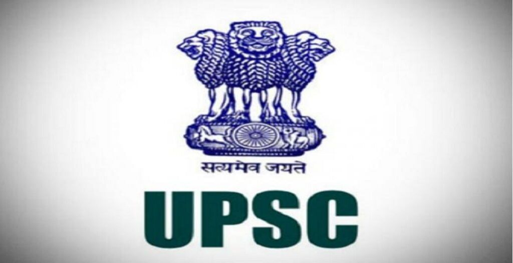 optional subject in UPSC