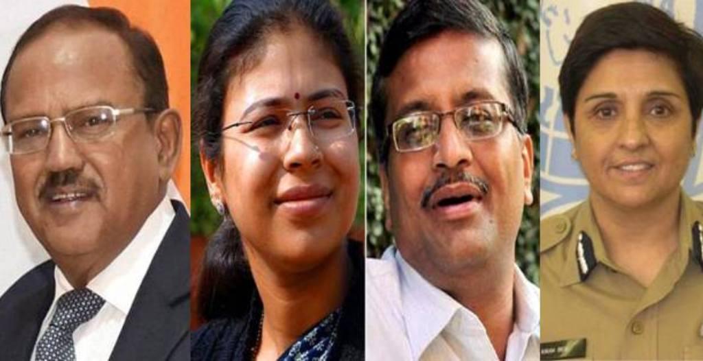 who are civil servants