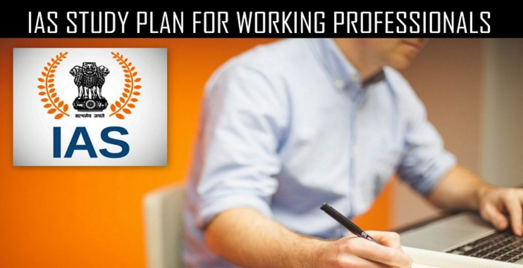 Working Professional UPSC Preparation Strategy