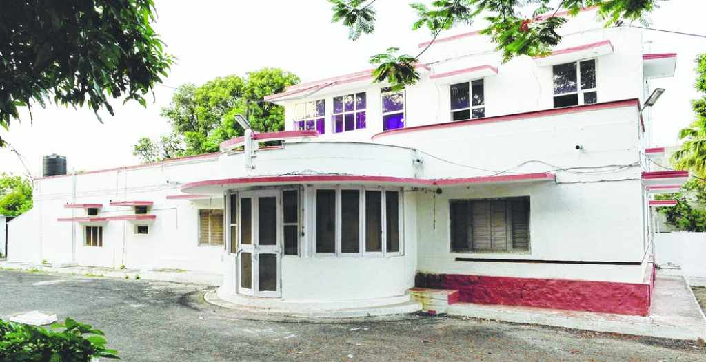House of IAS Officer