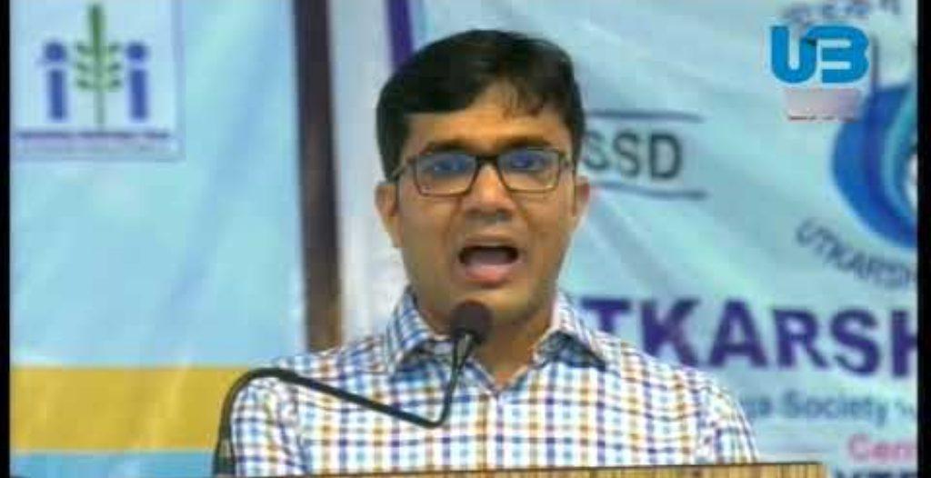 IAS Anurag Srivastava