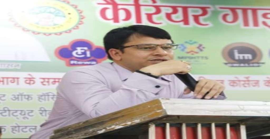 IAS Bharat Yadav Biography