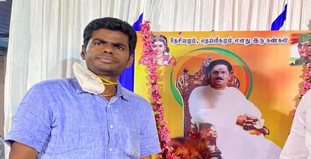 IPS K Annamalai Wiki