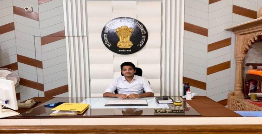 shubham gupta IAS